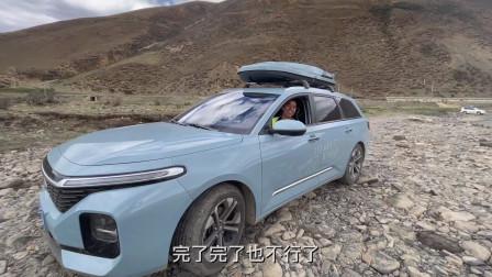 实拍高原反应,海拔4200米的高原,汽车高反之后是什么样