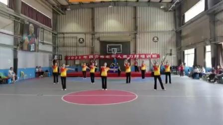 柔力球《和祖国在一起》集体正面示范_创编刘小滨