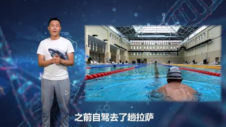中游体育:高原上游泳对人有什么好处