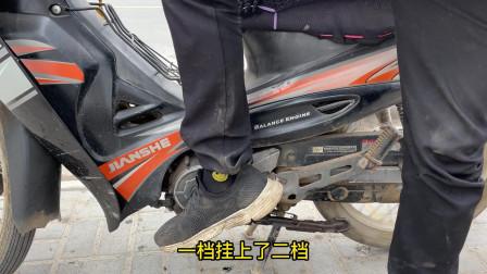 摩托车加减档困难该怎么办?用师傅这方法,调整一个螺丝轻松修好