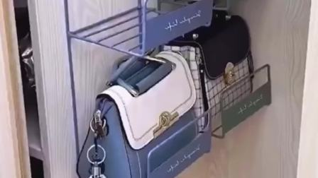包包多的可以用一下这种置物架,方便实用