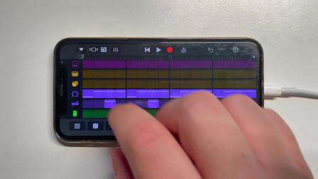 库乐队 (GarageBand)编曲就是这么简单,看几分钟你就懂了