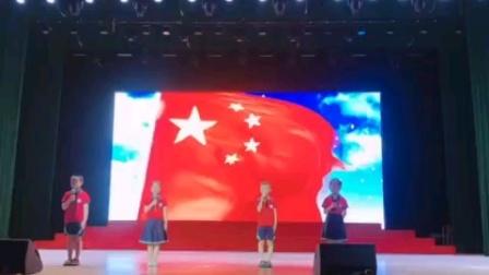 马承幼儿园2021年庆六一学前班诗朗诵中国梦