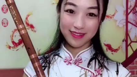 《美丽的神话》笛子演奏,E调两节瑾儿乐坊专业精品笛子