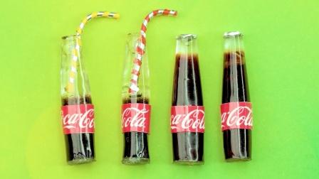 DIY手工:制作迷你可乐饮料