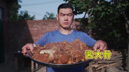 """大伯点名要吃""""酱大骨"""",阿远整了8斤做一锅,酱香四溢,馋了"""