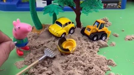 乔治把帽子装满了沙子!