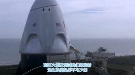 SpaceX猎鹰9号爆炸逃生测试成功!人类航天新壮举!
