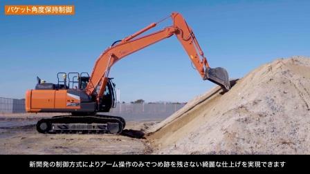 最新日历200X一7挖掘机