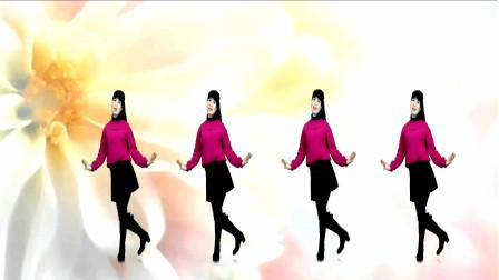 精选广场舞《幺妹生的乖》舞步新颖,动感好看精彩无限 !