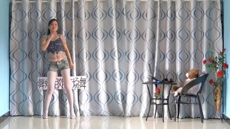 动感流行广场舞《姑娘别等了》岁月有遗憾深情最值得