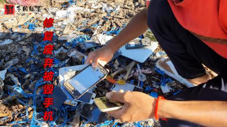 看看国外小哥如何修复翻新从垃圾中找到的手机