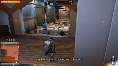 看门狗2:第222期 大闹布鲁姆大楼,潜入地下室深处