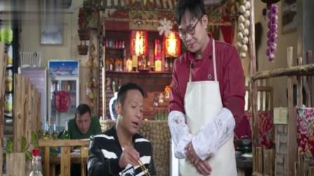 《屌丝男士》(4)宋小宝吃饭变魔术,吓呆大鹏