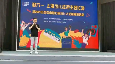 迎六一,上海大世界中心舞台,举办红色歌舞专场,吴瑾娅演唱《我们的田野》受到欢迎