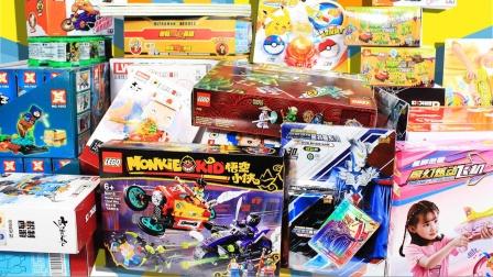 【彩蛋视频】鳕鱼乐园57期抽奖 奖品堆成了玩具山新款乐高积木