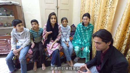 巴基斯坦美女家做客,一家人都对中国人好热情,让以后经常来家里
