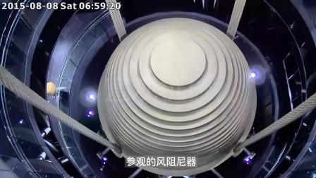 实地看台湾北大厦安装的阻尼器长什么样?如何抵御强风不晃动的?