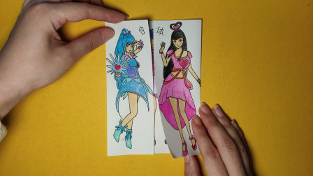 如何用一张纸手绘王默和陈思思合体变身模样?融合以后展开太搞笑