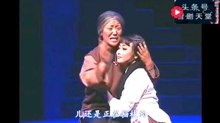 豫剧《铡刀下的红梅》之《破庙送行》一折: