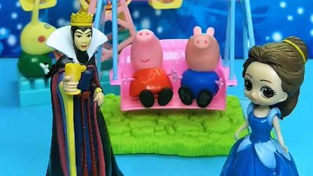 佩奇乔治在玩秋千,小贝尔也要来玩,王后让佩奇乔治离开