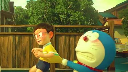 《哆啦a梦伴我同行》04欺负三岁的我,看我揍不揍你。