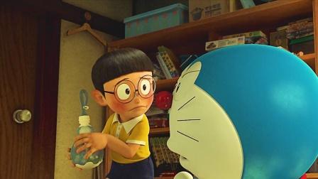 《哆啦a梦伴我同行》05其实静香真的喜欢大雄的吧