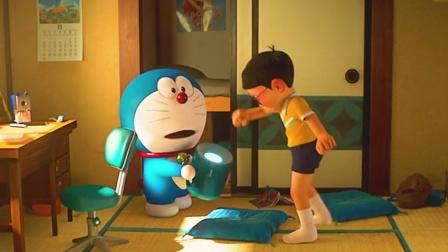《哆啦a梦伴我同行》06其实我以前也考零分