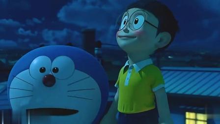 《哆啦a梦伴我同行》08我认为你选择大雄是对的。