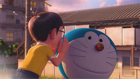 《哆啦a梦伴我同行》10我一定会让你幸福的一定会的