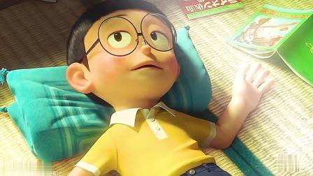 《哆啦a梦伴我同行》06静香是你梦中的情人嘛