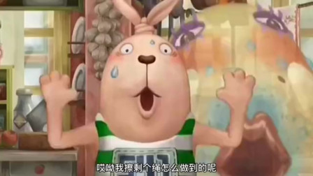 配音:机械兔被改造成才艺兔,现场表演魔术,就连大哥都成了道具