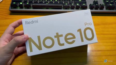 Redmi Note10Pro开箱体验:不做轻奢和圾皇,只做千元良心水桶机?