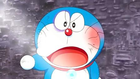 《哆啦a梦伴我同行》06.只有真正的小叮当才会保护大雄
