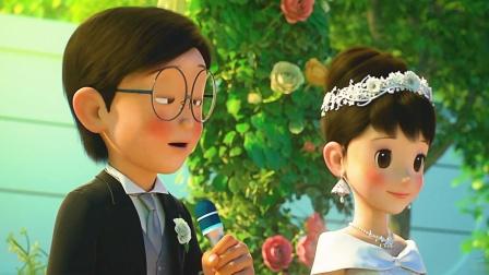 《哆啦a梦伴我同行》09大雄一个值得托付的人.