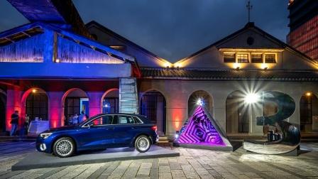 全新Audi A3上市发布会