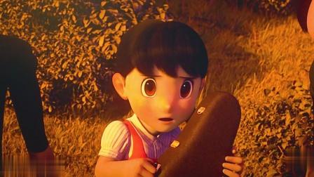 《哆啦a梦伴我同行》05离静香远一点。