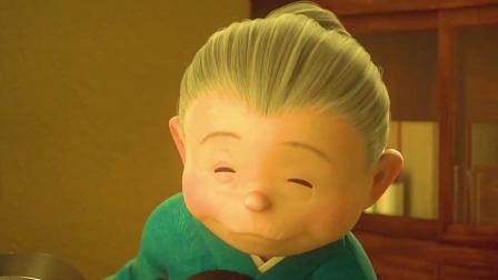 《哆啦a梦伴我同行》06奶奶如愿的参加了大雄的婚礼.