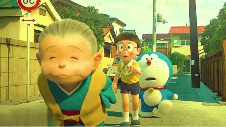 《哆啦a梦伴我同行》08你们想要一台时光机也去见你想见的人吗