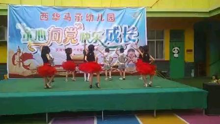马承幼儿园庆六一大一班情景舞蹈剧不上你的当