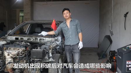 汽车发动机哪些地方容易产生积碳,对汽车性能有哪些影响