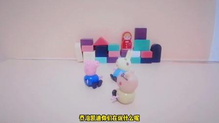 儿童益智玩具:我爸爸妈妈带我去度假了