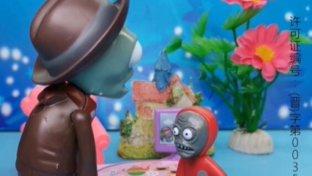小僵尸拿来拖布,把桌子擦了一遍,僵尸叔叔不高兴