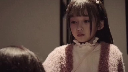 西西就是司藤的小时候,秦放把白英的力量给她了,让司藤可以以人的身份留在人世间!