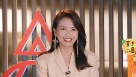 教导团集体送祝福,刘涛:她们完全匹配《我是女演员》这句话