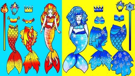 迪士尼公主换装游戏:哪套裙子适合美人鱼公主呢?