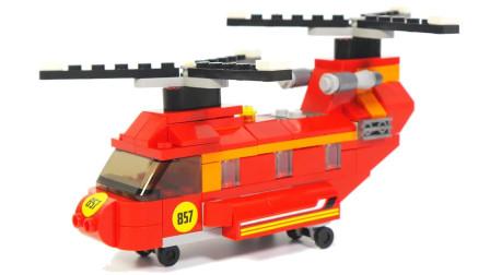 积木玩具拆箱拼搭货运直升机