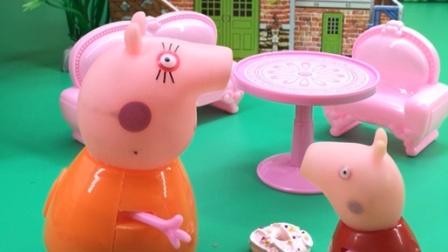 猪妈妈给佩奇买吃的,佩奇学会分享了