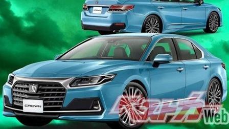或将采用前驱设计,前脸更加犀利,丰田全新皇冠渲染图曝光