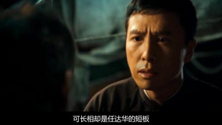 任达华纵横香港40年,向华强都不敢惹,当众捅伤他的男子是何来头